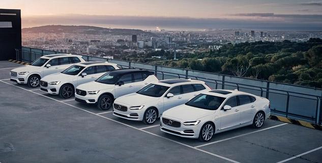 Автомобили в наличии