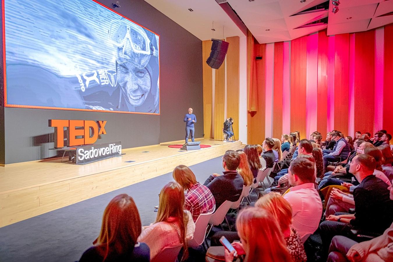 При поддержке Volvo Cars прошёл салон TEDxSadovoeRing